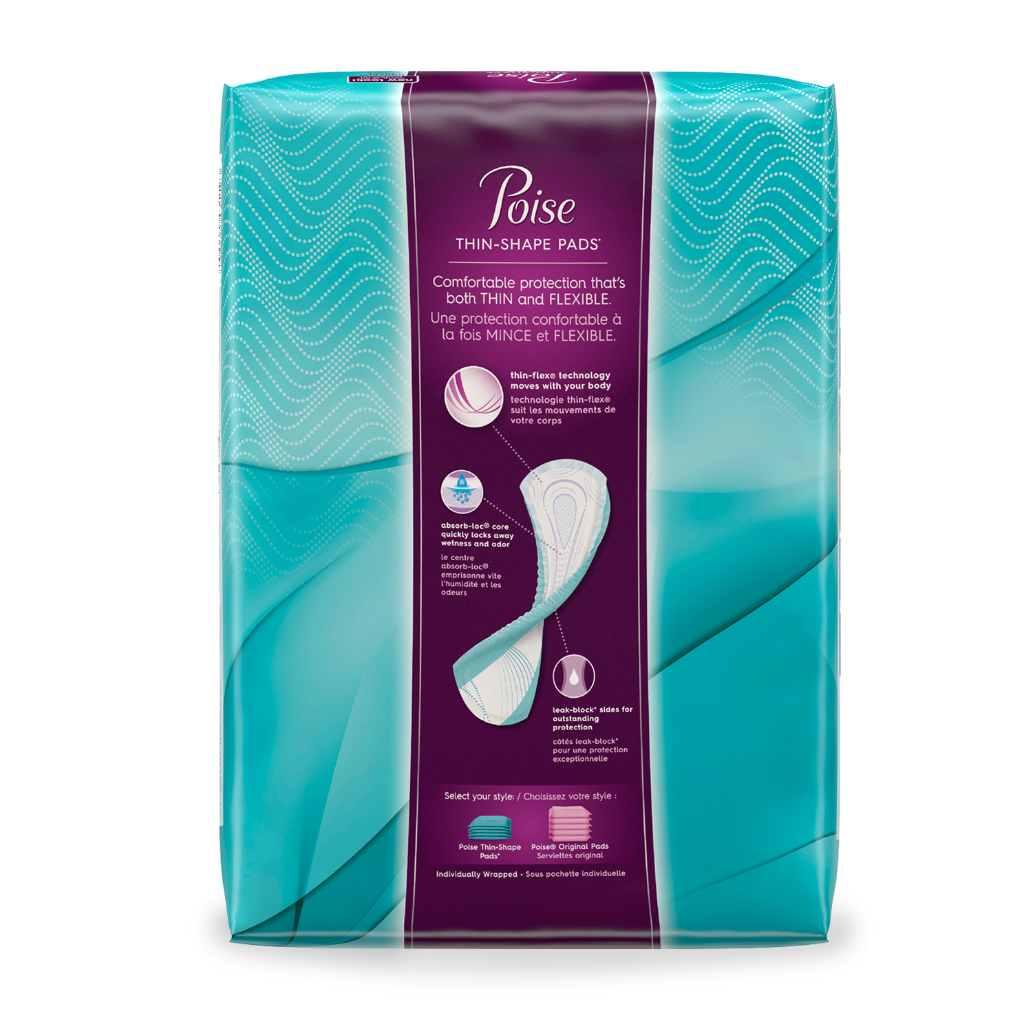 poise_maximum_thin_shape_pads2.png